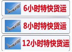 資訊北京到朝陽運輸什么價格