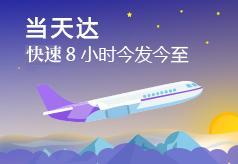 資訊北京到南昌運輸什么價格