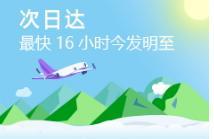 资讯北京到丽江物流多少钱一公斤