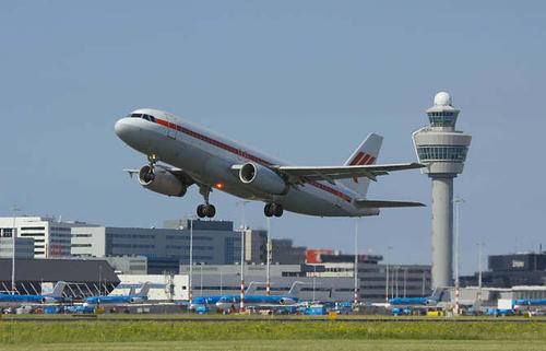 北京到辽宁铁岭市运输机场空运当天件